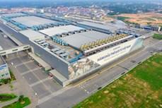 越南将试点成立电子工业区