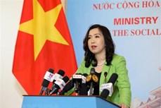 越南外交部发言人黎氏秋姮:保障越南船员的安全和权益