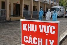 新冠肺炎疫情:平阳省加大对入境人员管控力度