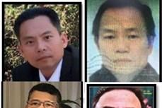"""越南公安部就""""越朝代"""" 恐怖组织下发通知"""