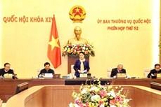 越南第十四届国会常委会第52次会议开幕