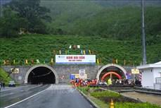 海云2隧道通车