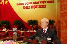 越南共产党第十三次全国代表大会隆重开幕