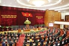 越共十三大:助力越南成为科技中心的要素