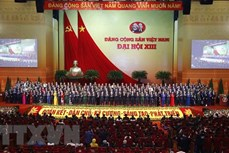 越共十三大的成功开启越南发展新篇章
