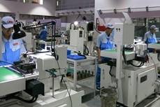 越南高新技术革新基金会组织编制和运作条例