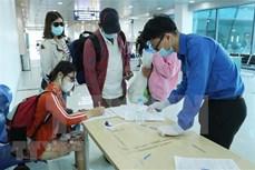 新冠疫情:海防市暂停接受来自海阳省的人员和货物