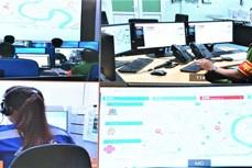 胡志明市希望成为人工职能中心