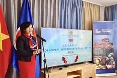 越南驻瑞士大使馆举行越瑞商业桥梁协会亮相仪式