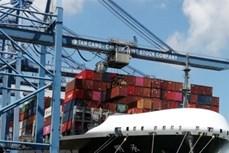 越南与奥地利加强经贸合作