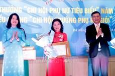 庆祝三•八国际妇女节:岘港市举行多项活动推崇妇女