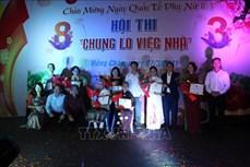 旅居海外越南人喜迎三八妇女节
