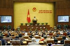 国会今日讨论第十四届国会任期工作报告(草案)