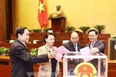 越南第十四届国会第十一次会议选举国会副主席职务