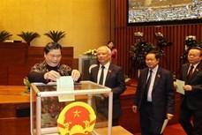 第十四届越南国会第十一次会议新闻公报(第六号)