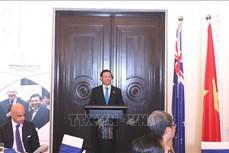 越南-澳大利亚建交48周年庆典在胡志明市隆重举行