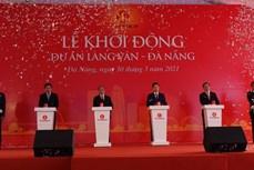 岘港重新启动投资总额达到15.24亿美元的云村旅游度假区项目