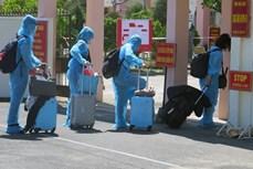 新冠肺炎疫情:16日上午越南无新增确诊病例