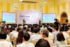 越南2020年腐败控制指数创十年来新高