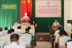 国会代表和各级人民议会代表选举:各地举行第三次协商并通过候选人名单