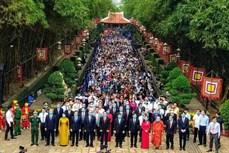 越南全民族大团结精神的根源