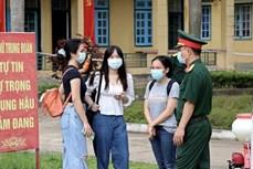 越南新增8例确诊病例