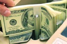 23日上午越盾对美元汇率中间价上调4越盾