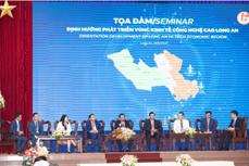 隆安省吸引对高科技经济区的投资