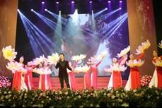"""""""越南艺术精粹集聚""""演出在河内举行"""