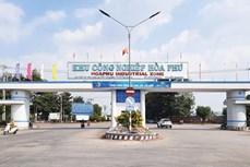 永隆省加大对5个主要领域的招商引资力度
