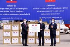 新冠肺炎疫情:越南向老挝提供抗疫物资援助