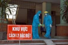 越南卫生部建议暂时延长集中隔离期