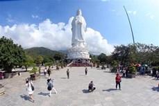 岘港市暂停30人以上聚集活动 请示暂时不接受承载越南公民入境岘港市的航班