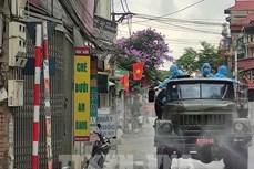 9日上午越南新增15例本土确诊病例 K医院的2400个检测样本均呈阴性反应