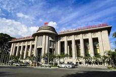 越南国家银行发布银行和企业扶持通知