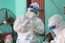 5月13日中午越南新增21例本土确诊病例