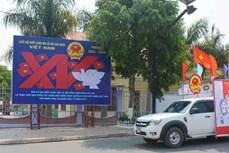 国会换届选举:新增两省获准提前举行选举