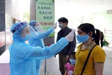 河内提出防止疫情侵入的三大建议
