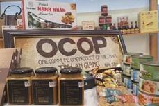 OCOP产品肯定其在市场上的地位