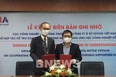 丰田与越南签署合作备忘录 助力辅助工业企业提升能力