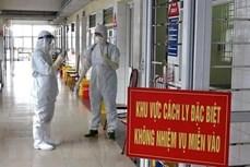 18日上午越南报告新增确诊病例19例 均为本土病例