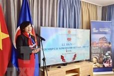 越南与瑞士商务桥梁协会代表委员会正式成立