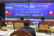 促进越南西北四省与中国云南省的交流与友好合作关系