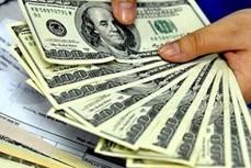 5月27日上午越盾对美元汇率中间价上调12越盾