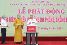 阮春福:国家需要全民携手共同抗击疫情