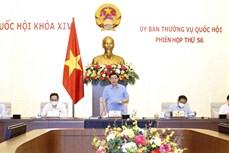 越南国会常委会第56次会议在河内开幕