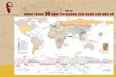 《胡伯伯出国寻找救国之路30周年行程地图》亮相