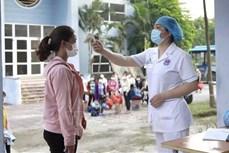 6月1日上午越南新增111例本土确诊病例 51例与复兴传教圣会有关