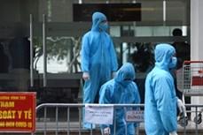 外媒报道越南发现新型新冠病毒变异毒株