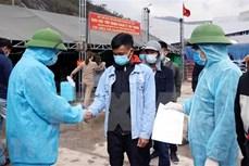 越南驻老挝大使馆就入境越南事宜发布通知